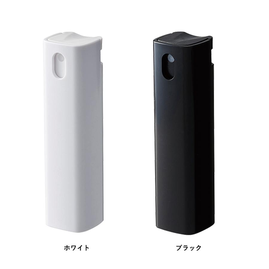携帯用スプレーボトル10ml(アルコール対応) ブラック