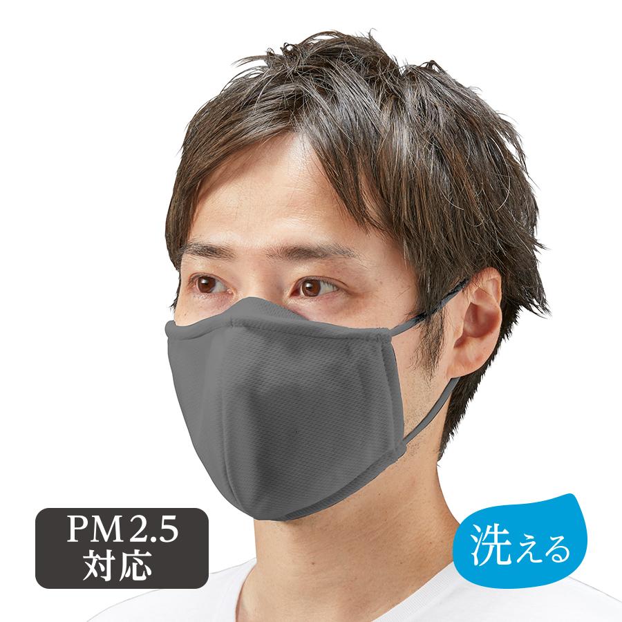 ぴったりフィットマスク Lサイズ グレー