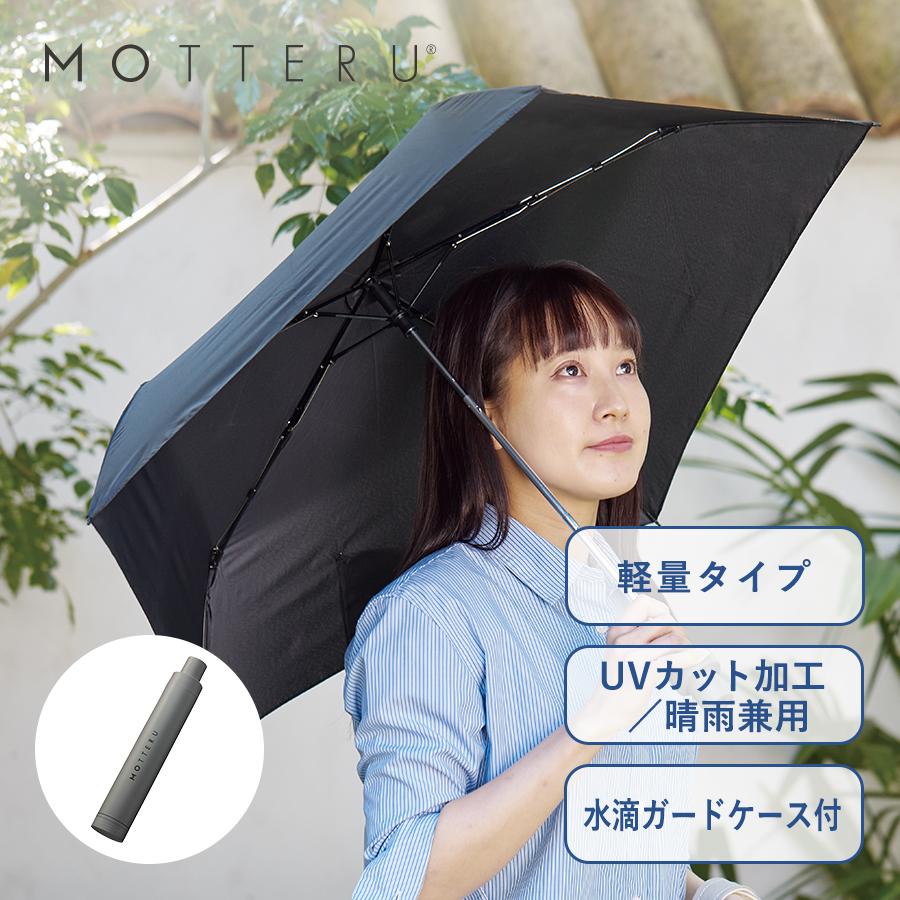 ITSUMOスリムボトル折りたたみ傘