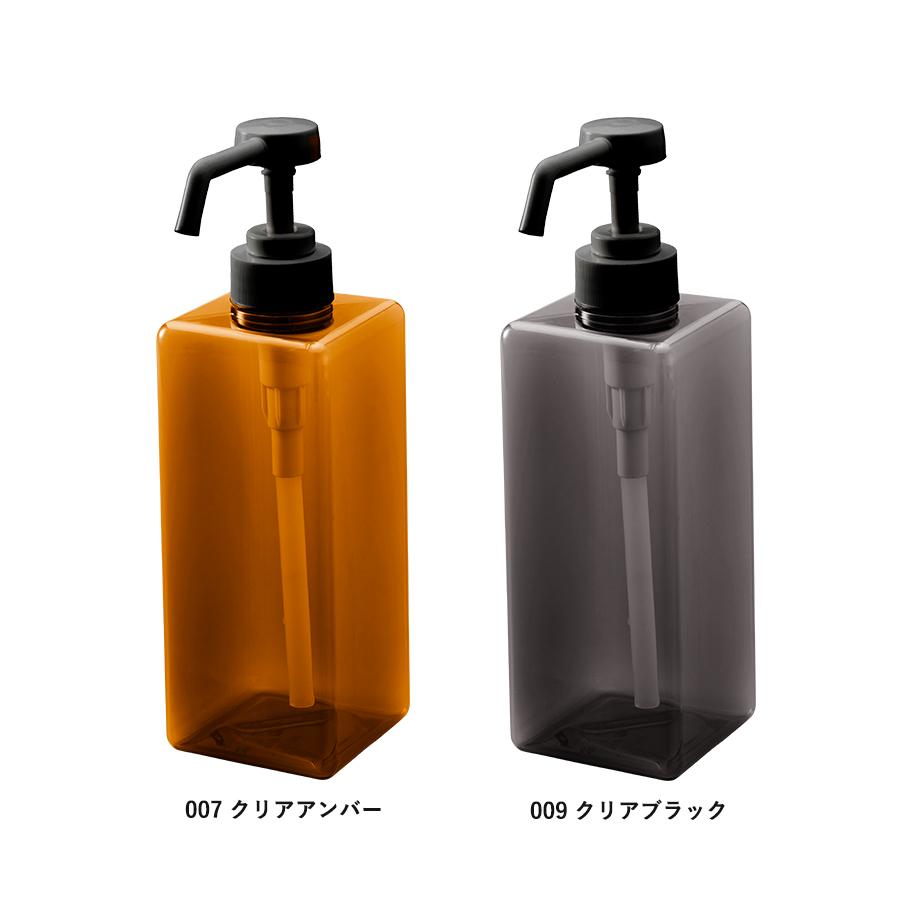 アルコール用プッシュボトル 650ml
