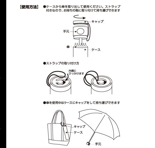 ボトルケースUV折りたたみ傘