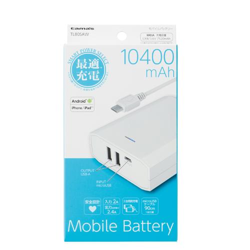 モバイルバッテリー10400