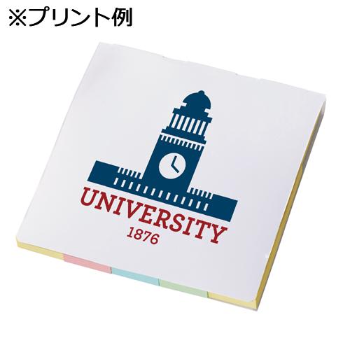 【プリント必須商品】カスタムデザイン付箋セット(L)