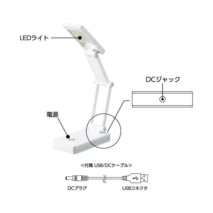 LEDポータブルデスクライト ワイド