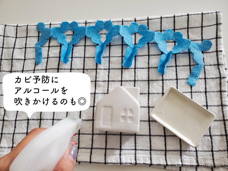 陶器でできたおうち型気化式「陶製エコ加湿器」のお手入れ